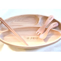 名前入り出産祝いに、木製ワンプレート皿