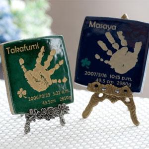 陶器タイル手形フレーム(ブルー、グリーン)